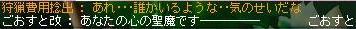 Maple0003_20080317005614.jpg