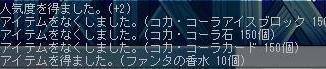 Maple0003_20080320004312.jpg
