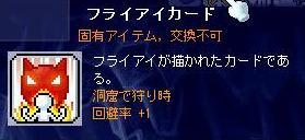 Maple0003_20080326232721.jpg