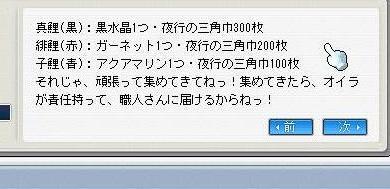 Maple0003_20080429002938.jpg