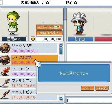 Maple0003_20080526012335.jpg