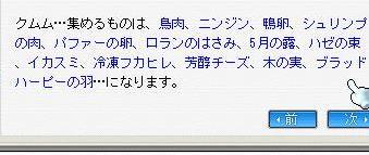 Maple0003_20080731010439.jpg