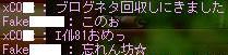 Maple0003_20080806103053.jpg