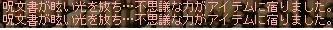 Maple0003_20080807233639.jpg