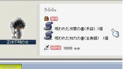 Maple0004_20080324231602.jpg