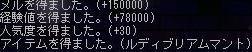 Maple0004_20080327232835.jpg