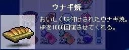 Maple0004_20080502014700.jpg