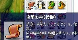 Maple0004_20080712013130.jpg