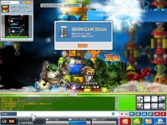 Maple0004_20080731010415.jpg