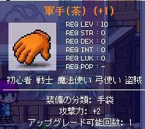 Maple0005_20080514003526.jpg