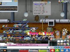 Maple0005_20080528011900.jpg