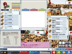 Maple0005_20080703004247.jpg