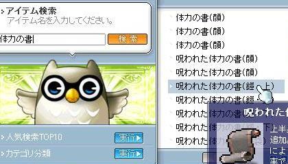 Maple0005_20080807233622.jpg