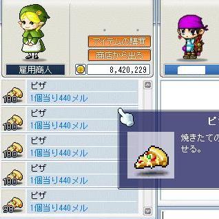Maple0006_20080409232856.jpg