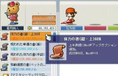 Maple0006_20080807233617.jpg