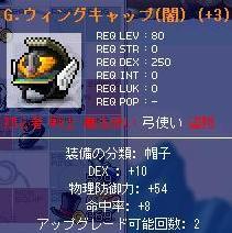 Maple0007_20080418000849.jpg