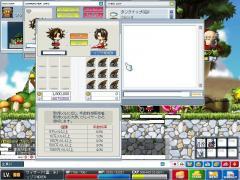 Maple0007_20080601013316.jpg