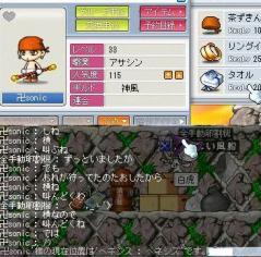 Maple0007_20080630231025.jpg