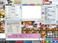 Maple0008_20080724003614.jpg