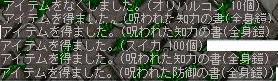 Maple0008_20080731010011.jpg