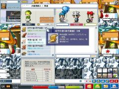 Maple0009_20080529013050.jpg