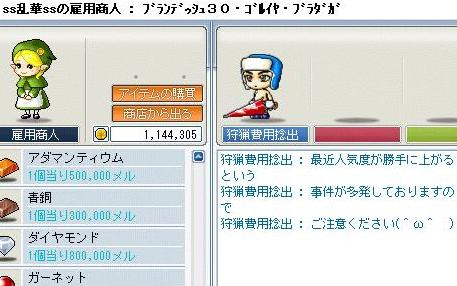 Maple0009_20080725014240.jpg