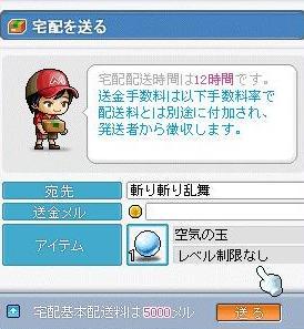 Maple0010_20080523001328.jpg
