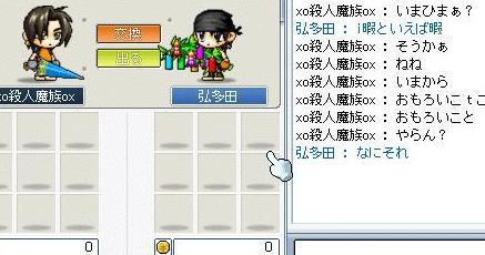 Maple0010_20080725014235.jpg