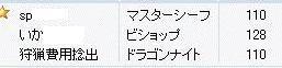 Maple0011_20080609014630.jpg