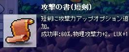 Maple0011_20080628014907.jpg