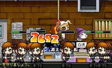 Maple0011_20080630230625.jpg