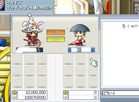 Maple0011_20080714013500.jpg