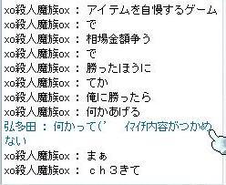 Maple0012_20080725014221.jpg