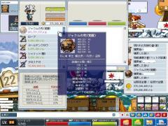 Maple0013_20080601013231.jpg