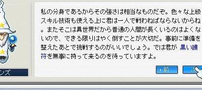 Maple0020_20080717013359.jpg