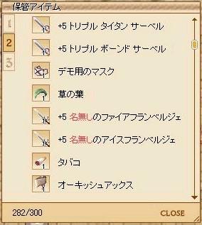 060602f.jpg