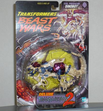 トランスメタルスダイノボット