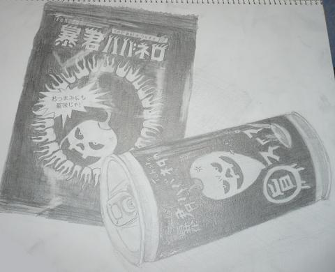ハバネロ缶デッサン