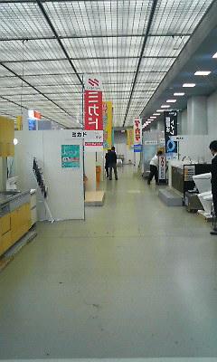 20080621205655