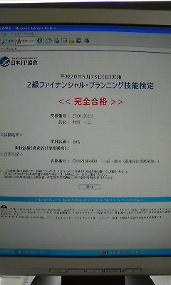 20080702184827