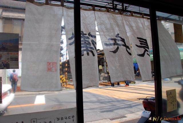 長兵衛(2008/3/23)
