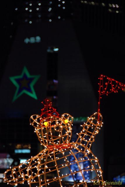 イルミネーションサーカス(2008/12/8)