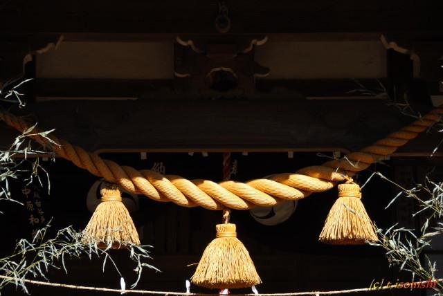 大庭神社(2008/1/4)