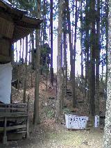 御園白山社5