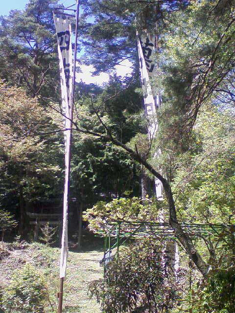 四徳神社32