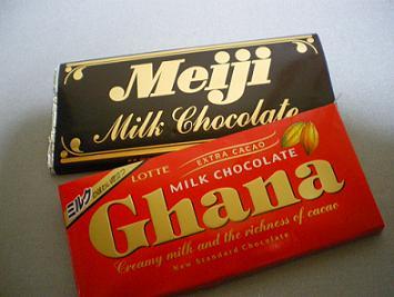 1番好きなミルクチョコ