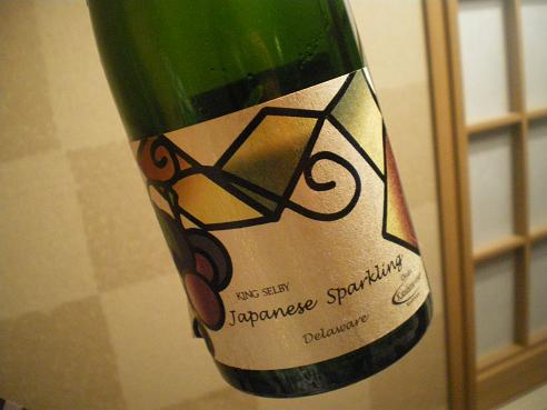 日本のスパークリングワイン