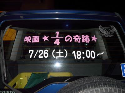 08753.jpg