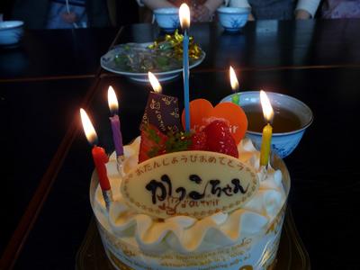 cake511.jpg