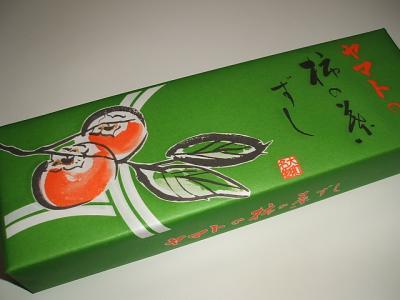 柿の葉ずし 001